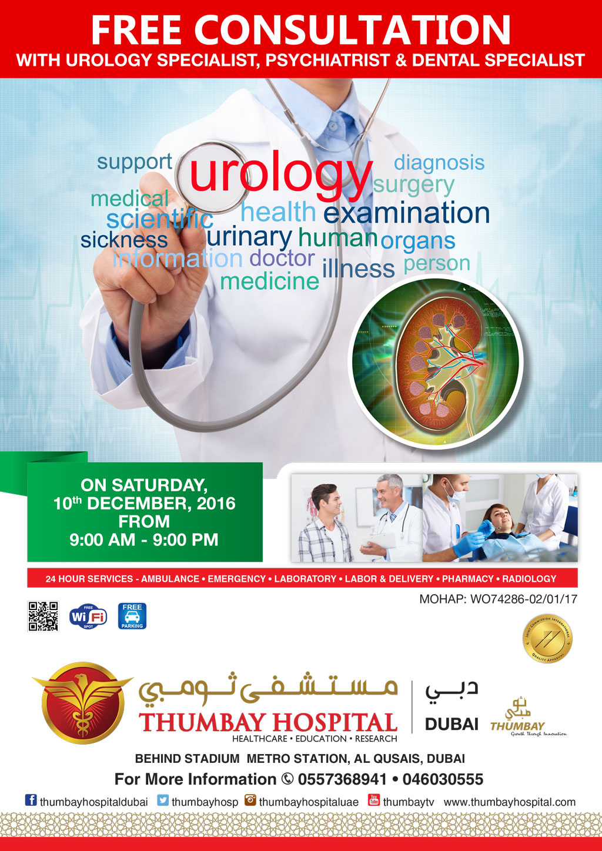 Free Consultation with Urology Specialist, Psychiatrist & Dental Specialist