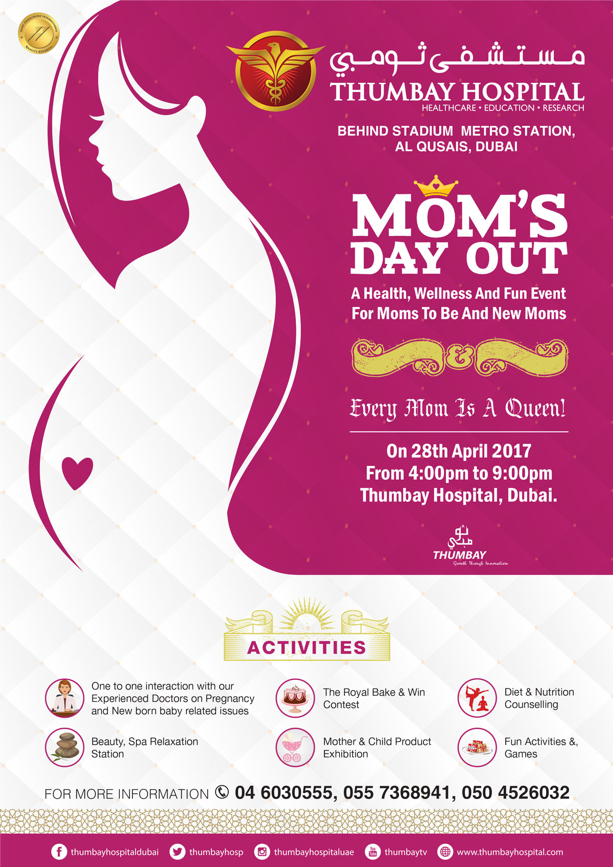 Mom's Day Out 2017