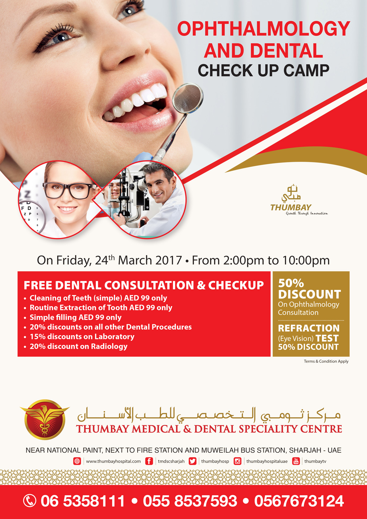 Ophthalmology and Dental Check Up Camp