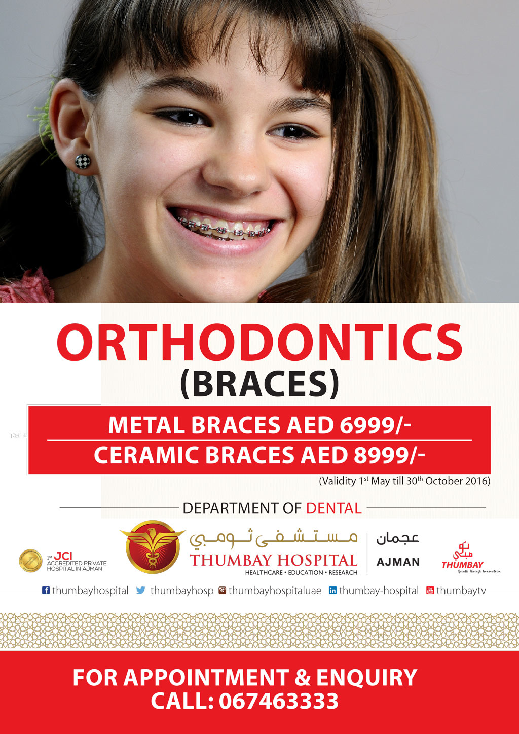Orthodontics(Braces) Package