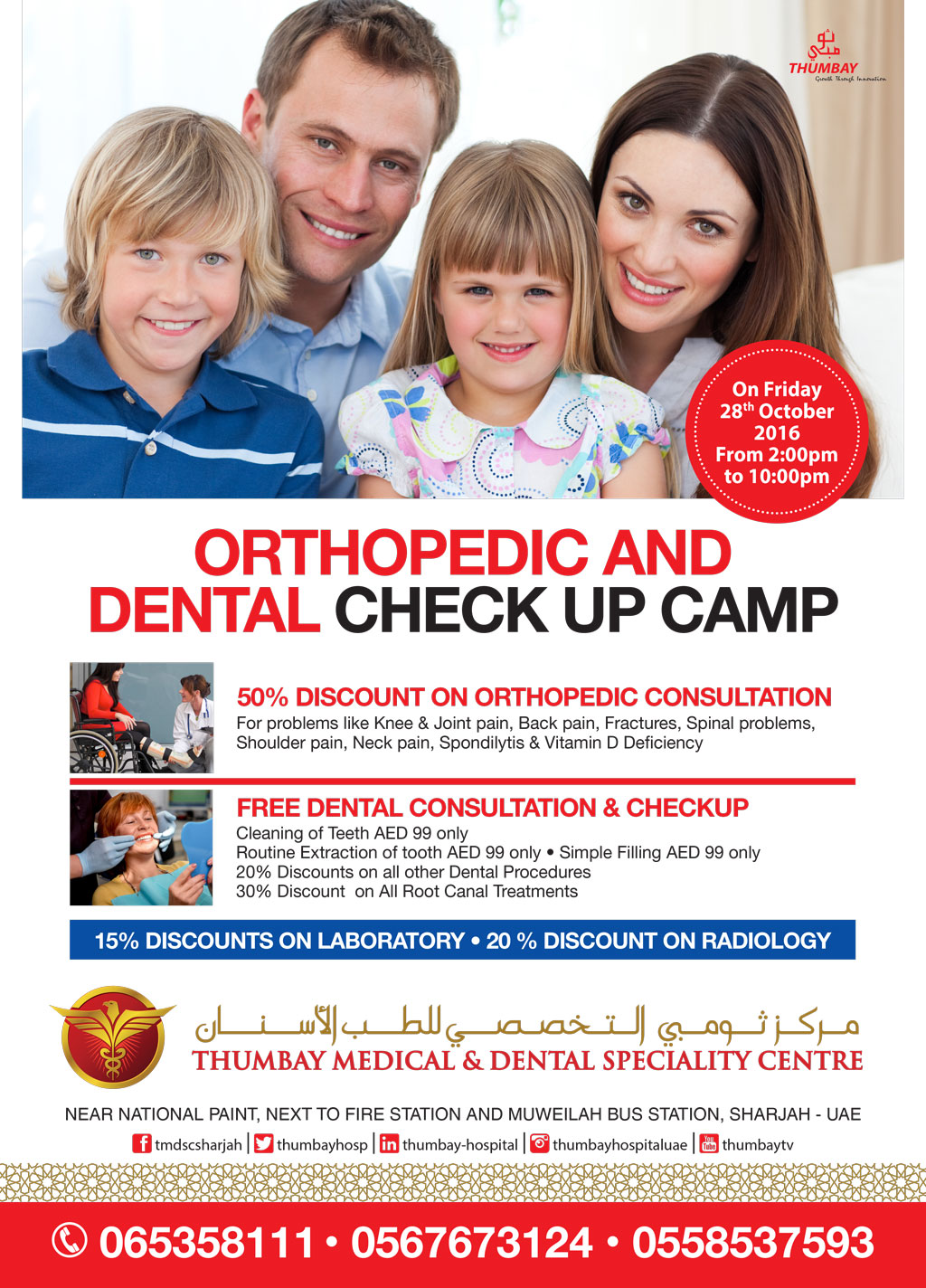 Orthopedic & Dental Check up Camp
