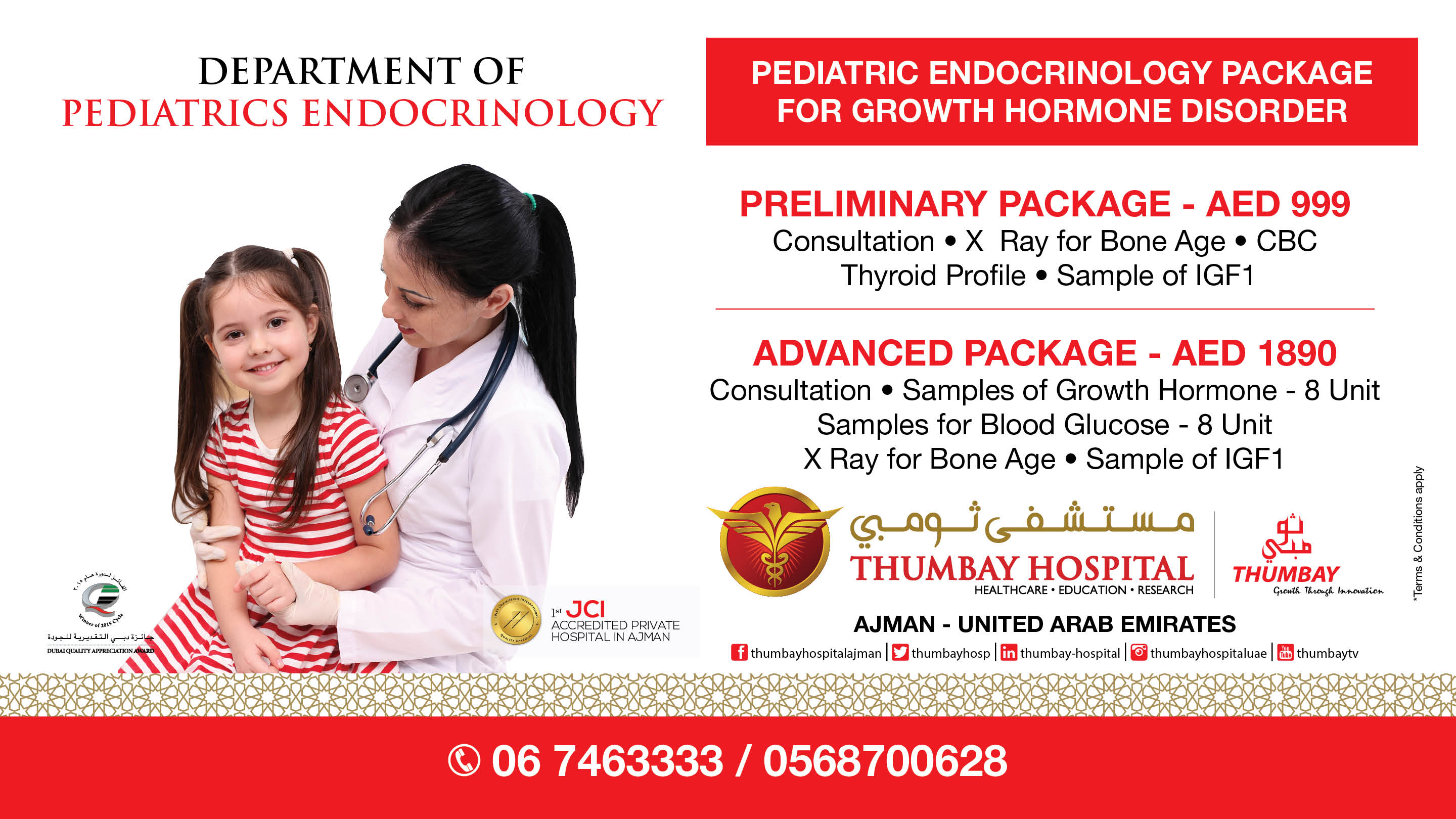 Pediatric Endocrinology Package For Growth Hormone Disorder