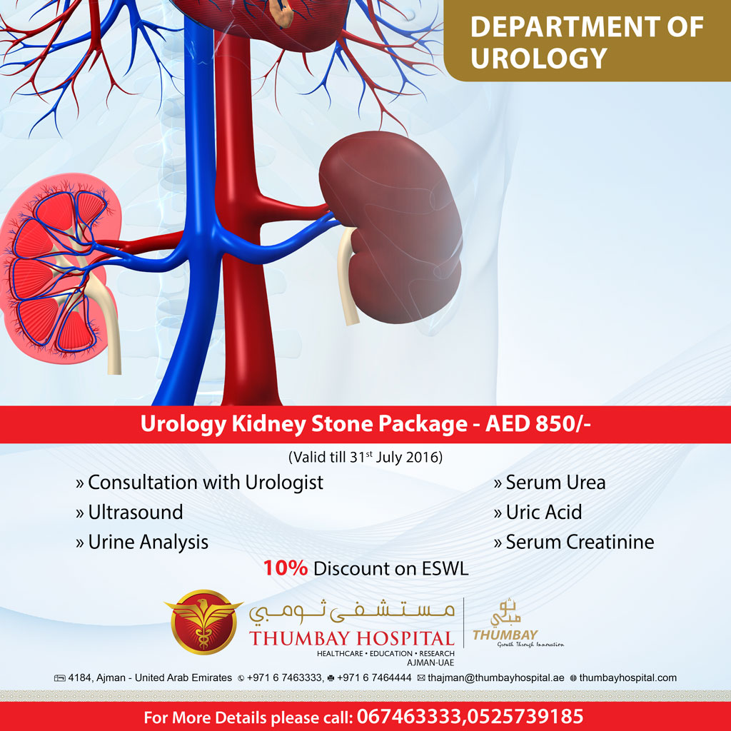 Urology Kidney Stone Package