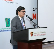 4th Annual Conference on New Horizons in Cardiology Held at Gulf Medical University