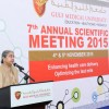 Gulf Medical University Holds 7th Annual Scientific Meeting
