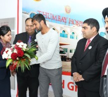 Cricketer Shoaib Malik Enthralls Crowd at Thumbay Hospital Dubai