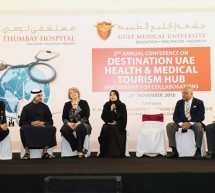 Thumbay Hospital Dubai Hosts 2nd Annual Medical Tourism Conference