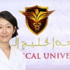 Thumbay Hospital Ajman Hosts Japanese MBBS Student for Observership Program