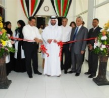 New Dental Lab and Department inaugurated at Gulf Medical University, Ajman by H.E Sheikh Dr. Majid Bin Saeed Al Nuami, Chairman-Rulers Court, Ajman