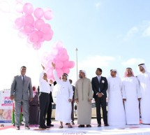 Thumbay Hospital Launches Breast Cancer Awareness Drive in Association with Dubai Taxi Corporation's Pink Taxis