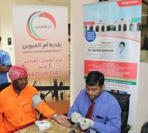Thumbay Clinic Conducts Free Health Checkup for Staff of UAQ Municipality
