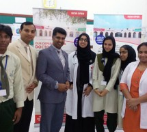 Thumbay Clinic Supports Arts & Science Exhibition at The New Indian School Umm Al Quwain