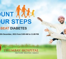 "Thumbay Hospital Dubai to Conduct ""Count Your Steps – To Beat Diabetes"" Program on December 5"