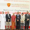 National Conference on Multi-disciplinary Approach to Management of Low Back Pain organized by the College of Allied Health Sciences, Gulf Medical University