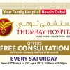 Thumbay hospital to offer free specialist consultation every week