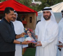GMU and GMCH, Ajman celebrates Global Day 2011 – Annual Ethnic & Cultural Festival