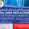 Thumbay Hospital Dubai Offers Attractive Package for Total Knee Replacement