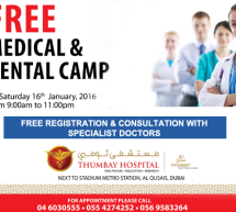 Thumbay Hospital to Conduct Free Medical & Dental Camp on January 16