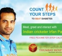 Cricketer Irfan Pathan to Visit Thumbay Hospital Dubai on December 19