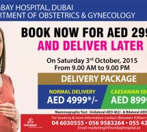 Special 'Book Now, Deliver Later' Maternity Package at Thumbay Hospital Dubai