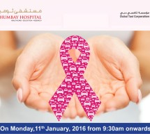 Thumbay Hospital Dubai to Launch Breast Cancer Awareness Campaign in Association with Dubai Taxi Corporation, Pink Taxis, on 11th Jan. 2016
