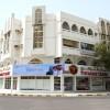 Thumbay Clinics Established