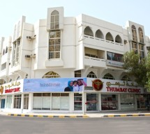 Thumbay Clinics Established
