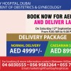 Thumbay Hospital Dubai Announces Special Offer on Maternity Packages