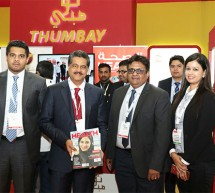 HEALTH Magazine's First Issue of the New Year Released at Arab Health Exhibition