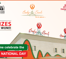 Body & Soul Health Club & Spa Gears Up to Celebrate the 'Spirit of the Union' on 44th UAE National Day