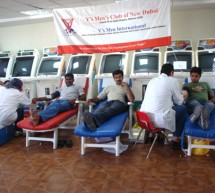 Y's Men's Club of New Dubai organized free Blood Donation Camp.