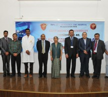 Conference on New Horizons in Cardiology held at GMU