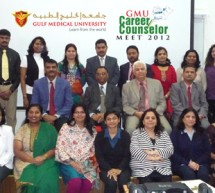 First ever Career Counselor Meet held by Gulf Medical University, Ajman