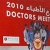 More than 300 Doctors attended The Doctor's Meet 2010 organized by GMC Hospital in Ajman & Fujairah