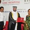 GMC Hospital, Ajman hosts grand Doctors Meet 2012.