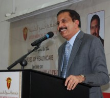 Gulf Medical University, Ajman – United Arab Emirates hosts Heroes of Healthcare Lecture