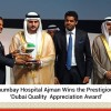 Thumbay Hospital Ajman Wins the Prestigious 'Dubai Quality Appreciation Award'