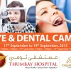 Thumbay Hospital Dubai to Conduct Three-day Eye & Dental Camp