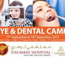 Thumbay Hospital Dubai to Conduct Three-day Eye & Dental Camp