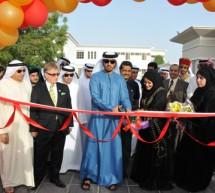 GMU & GMCH, Ajman celebrate Global Day 2012 – Annual Ethnic & Cultural Festival