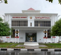 Gulf Medical University to start Masters Programs for the Academic Year 2011-2012.