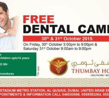 Thumbay Hospital Dubai to Conduct Free Dental Camp on 30th & 31st October