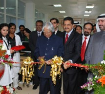 His Excellency Dr. A.P.J. Abdul Kalam, former President of the Republic of India inaugurates the newly established Information and Learning Center