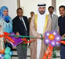 Gulf Medical University, Ajman – U.A.E. hosts  GMU MASE 2011 – 05th Annual Medical & Science Exhibition.