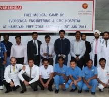 GMC Hospital Ajman organized a Mega Free Health Camp on 28th January 2011