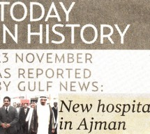 GMC Hospital and Research Centre, Ajman,  as documented and published by Gulf News dated 23rd November, 2011.