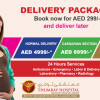 'Book Now, Deliver Later' Maternity Package at Thumbay Hospital Dubai on November 14