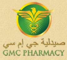 THUMBAY GROUP LAUNCHES ITS NEW VENTURE: GMC Pharmacy Retail Services
