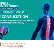 Thumbay Hospital to Conduct Free Orthopedic Camp on January 9, as Part of 'Spinal Health Month'