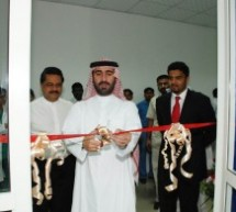 GMC HOSPITAL, AJMAN ESTABLISHES TELE-MEDICINE DEPARTMENT